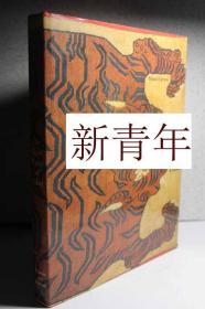 稀缺,《 西藏地毯--老虎地毯 》大量彩色与黑白插图,约1989年出版
