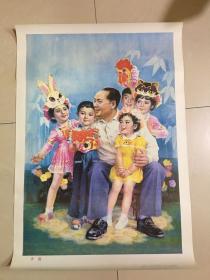 92年年画,幸福,辽宁美术出版社出版