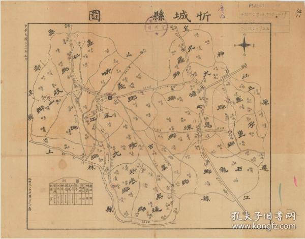 广西省忻城县图(复印件)(制图年代:1942年民国[三十一年];复印件尺寸:49x39cm;无地形资料)