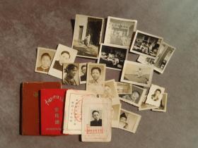 民国-60年代 一个上海人的老照片及老证件日记本一批 老相片