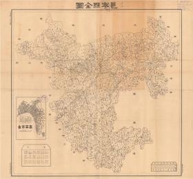 广西省邕宁县全图(复印件)(制图年代:1947年民国[三十六年];复印件尺寸:98x91cm;有新旧地名对照,较其它县详细,山脉以示意法表示;有南宁市二万分一附图)