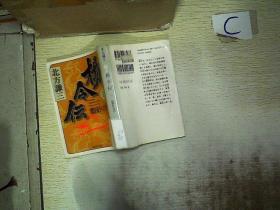 日文书一本 012