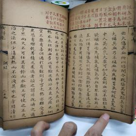 阳曲傅青主先生《女科全集》上下册全,道光初写刻本三色套印(友文堂藏板),确为女科最早版本,孔网孤本