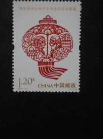 2012-15 邮票 城乡居民社会养老保险制度全覆盖(J)【全套1枚,套面值1.2元】