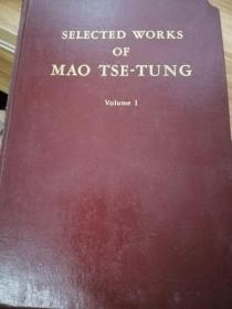 SELECTED WORKS OF MAO TSE-TUNG(Volume1)