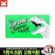 【The Flip Side of 电影手翻趣味书】Jurassic Park侏罗纪公园