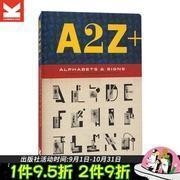 A2Z+,字母A至Z+ 英文字体设计 字体历史 英文原版