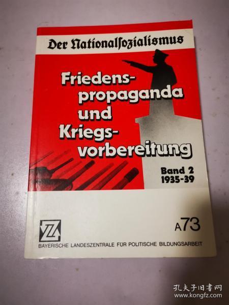 Friedenspropaganda und Kriegsvorbereitung 和平方案和准备 德文原版
