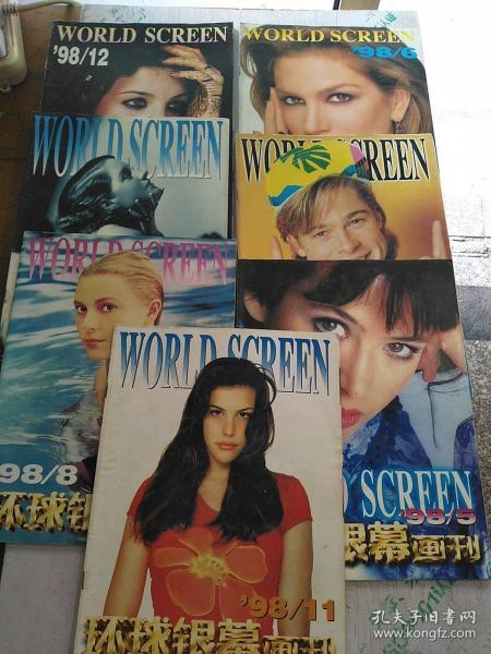 环球银幕画刊1998.1.5-8.11.12(12期书背有破裂)共7期合售