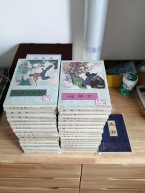水浒传(全30册)一版一印 80年代版本50开 精装 连环画 库存未开封 完美品相