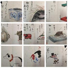 日本精美老册页一函(有函套),时间在建国初 函套尺寸19*27,内容以十二生肖为主,多年积累绘成