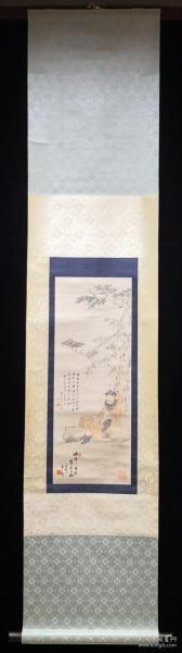 梅兰芳 钟馗醉酒图 陈半丁题跋 纸本立轴  画芯尺寸65x25cm