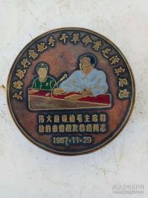 纯铜墨盒·毛主席和他的亲密战友林彪同志墨盒·重量215克