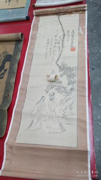 日本回流字画人物挂轴有破损