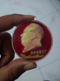 毛主席夜明像章(4.5cm)