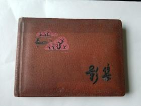 哈军工 61级学员照片 及毕业合影 一册(119枚).有补图