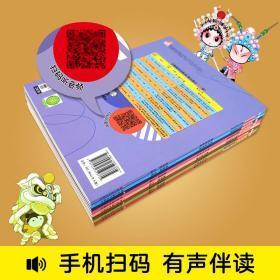 正版全新我们的中国幼儿百科全书8本 注音版疯狂的十万个为什么小学版全套儿童我们的历史文明文化百科全书绘本幼儿科普书籍小学生课外阅读