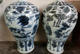 花瓶一对-157338
