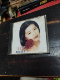 CD孟庭苇