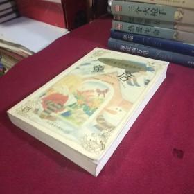 中国儿童文学精品系列: 童话(一)