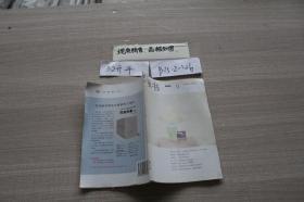 读书2009.9