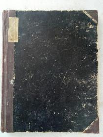 《北京公私合营第一机器制钉厂帐簿》1956年7月1日