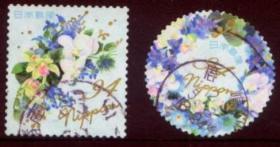 日邮·日本邮票信销· 樱花目录G242 2020年快乐问候94円面值 2全信销
