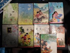 六年制小学课本 语文第二册、第三册、第四册、第七册、第八册、第九册、第十册、第十一册、第十二册9本合售