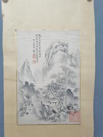 清代甲午夏初,田葆堂山水册页