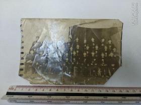 《打到南京去、活捉蒋介石老照片》 公安警察收藏  (胸戴小红花的人民警察)