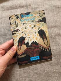 Rivera Postcard Book (Postcardbooks) 二十世纪最著名的壁画家之一 迭戈·里维拉 【30幅里维拉作品制作的明信片集,印制精美,首末页有简短英文介绍】留意这是明信片集,大小和普通明信片类似,为便于撕下,书脊处没有上厚胶,30张完整