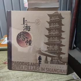 上海塔 幢精装