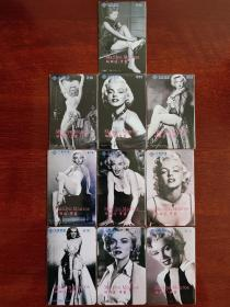 玛丽莲梦露早期电话磁卡美女卡,共4套40张,一起打包