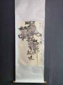 邵幼轩 紫藤飞禽图 国立历史博物馆出品