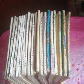 五年制小学课本语文第10册全,数学第10册全(合售)