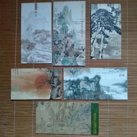 上海工美,新世纪,长城拍卖会(请柬,简介,参观卡)