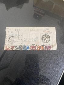 邮政单据-1958年-整寄整付使用邮资已戳记付计费单-贴有邮票6枚-湖北-武汉日戳 货号1-6-5G-7