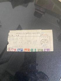 邮政单据-1956年-整寄整付使用邮资已戳记付计费单-贴有邮票6枚-武汉-管戊日戳 货号1-6-5G-21