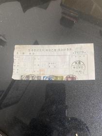 邮政单据-1956年-整寄整付使用邮资已戳记付计费单-贴有邮票3枚-武汉-管丙日戳 货号1-6-5G-27