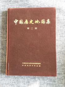 中国历史地图集 第二册 秦·西汉·东汉时期(精装)