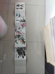 花香鸟语集 册页一本  作者不识  五幅画  尺寸总长度120x22