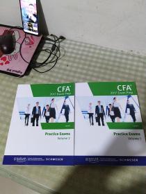 CFA  2017Exam  Prep  Practice  Exams  Volume(1.2)两册合售