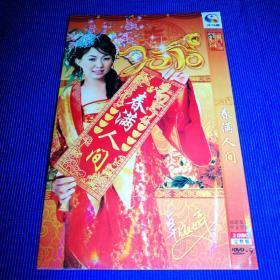 卓依婷 春满人间 DVD (2碟装)