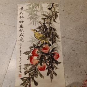 南京老画家张净国画 保真   2.5平尺  29