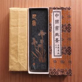 中国画研究院监制上海墨厂83年五石漆烟老2两63克老墨锭25N938