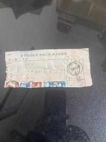 邮政单据-1958年-整寄整付使用邮资已戳记付计费单-贴有邮票5枚-湖北-武汉日戳 货号1-6-5G-10