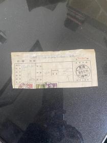 邮政单据-1956年-整寄整付使用邮资已戳记付计费单-贴有邮票3枚-武汉-管丙日戳 货号1-6-5G-24
