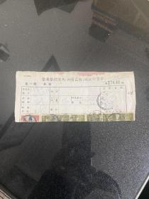邮政单据-1956年-整寄整付使用邮资已戳记付计费单-贴有邮票11枚-武汉-管戊日戳 货号1-6-5G-26