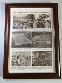 [毛泽东和朱德在1949年10月1日]。英国伦敦新闻刊登的中华人民共和国成立的大事,登出了毛泽东与朱德的照片。是西方国家最早的当天就报道该事件的媒体。报道并提到立即恢复首都名为北京并执行国际标准日历。非常稀有珍贵的历史资料!非现代印刷品! 框尺寸:44x32cm。