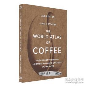 世界咖啡地图集英文原版 World Atlas of Coffee 詹姆斯霍夫曼James Hoffmann 生活美学 咖啡爱好者推荐 WBC获奖咖啡师